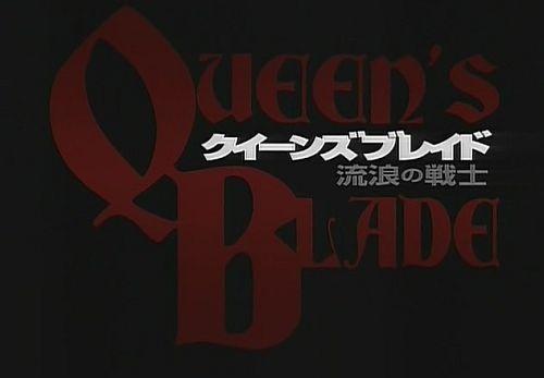QB1話2.jpg
